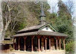 Catholic Martyrs' Memorial Park