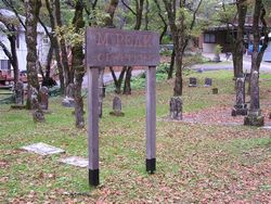McPeak Cemetery