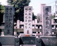 Nobutsuna Sasaki
