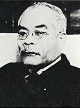 Osaji Hamaguchi
