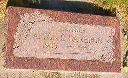 Afton Cameron