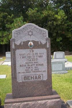 Rose <I>Blatt</I> Behar