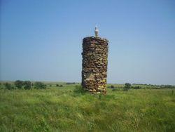 White Eagle Monument