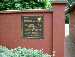 Framingham Natick Hebrew Cemetery