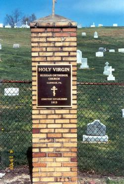 Holy Virgin Russian Orthodox Church Cemetery