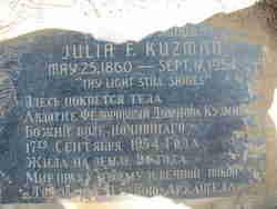Julia Feodorivna <I>Vedenoff</I> Kuzman