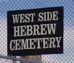 Adath Yeshurun Cemetery