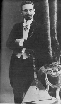 Vasily Vasilyevich Andreyev