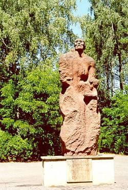 Sobibor Holocaust Memorial