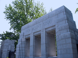 New Mount Sinai Cemetery and Mausoleum