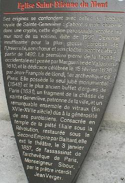 Saint Etienne-Du-Mont