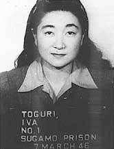 """Iva """"Tokyo Rose"""" <I>Toguri</I> D'Aquino"""