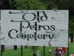 Old Petros Cemetery