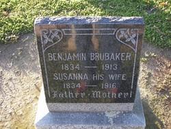 Susannah <I>Denlinger</I> Brubaker