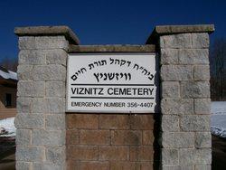 Viznitz Cemetery