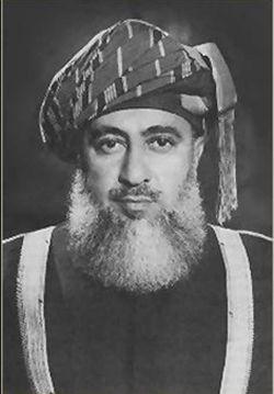 Said Bin Taimur
