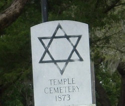 Temple Beth Shalom Cemetery