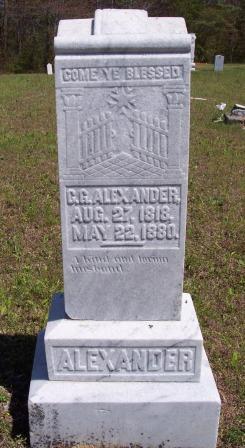 Cyrus Granville Alexander