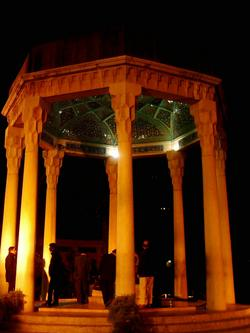 Hafez Memorial