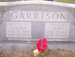 Rachel <I>Hubbard</I> Garrison