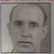 Raymond Martinez Fernandez