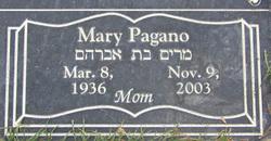 Mary <I>Pagano</I> Bunin