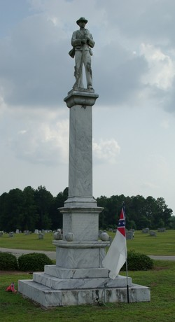 Screven County Memorial Cemetery