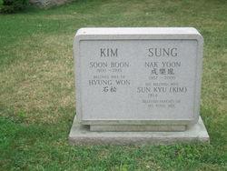 Soon Boon Kim