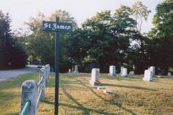 Saint James Catholic Church Cemetery