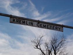 Kremlin Cemetery