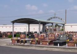 Tainan Christian Cemetery