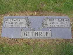 Ruth Jane <I>McKimmie</I> Guthrie
