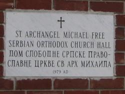 Saint Archangel Michael Serbian Orthodox Cemetery