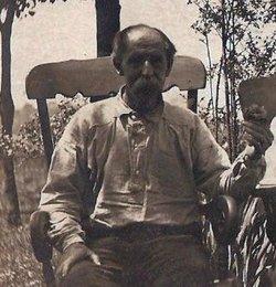 William Allen O'Neal