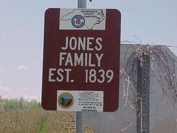 Jones Family Cemetery at Upward
