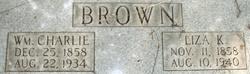Eliza Katherine <I>Dotson</I> Brown