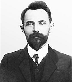 Leonid Borisovich Krasin