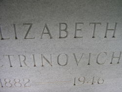 Elizabeth Petrinovich