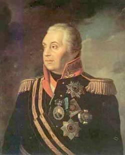 Mikhail Illarionovich Kutuzov