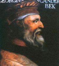 Gjergj Kastrioti Skanderbeg