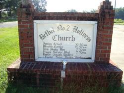 Bethel No. 2 Holiness Church Cemetery