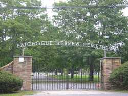 Patchogue Hebrew Cemetery