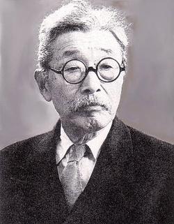 Ichiro Oga