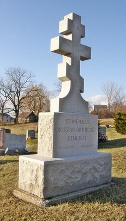 Saint Michael's Russian Orthodox Cemetery