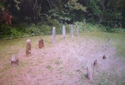 Moon Family Cemetery