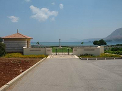 Suda Bay War Cemetery