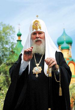 "Alexi Mikailovich ""Patriarch Alexsy II"" Ridiger"