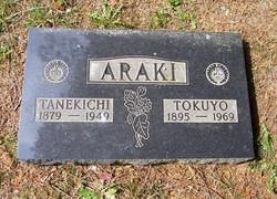 Tanekichi Araki