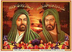 Husayn ibn Ali ibn Abi Talib