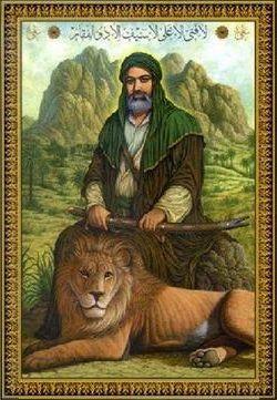 Ali ibn Abi Talib (600-661) - Find A Grave Memorial